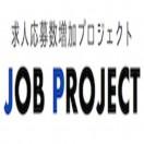 ジョブプロジェクト株式会社 ロゴ