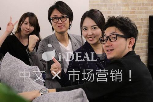 【貿易やマーケティングの実務経験】日本のプロダクトを中国に売りたい! サムネイル